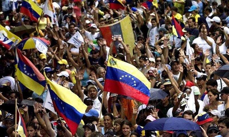 ¿Hace falta cambiar al pueblo venezolano?