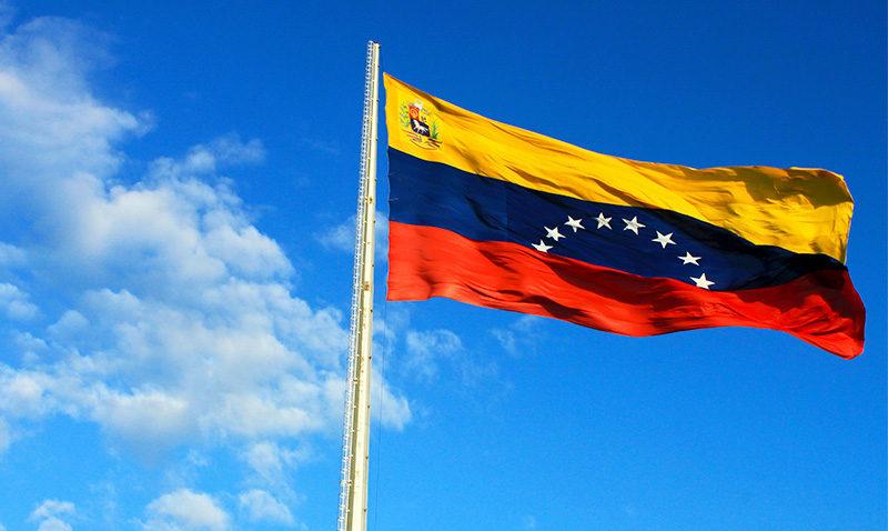 Foro sobre Venezuela ante la ONU