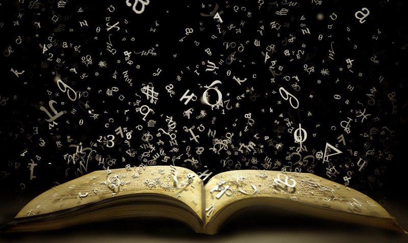 I Concurso Physis para Jóvenes Poetas