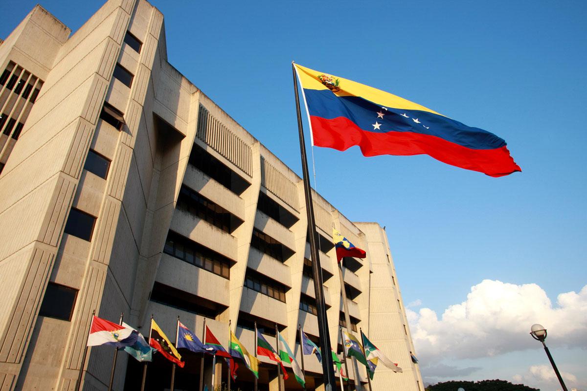 Sociedad Venezolana de Filosofía repudia acciones del TSJ contra el parlamento