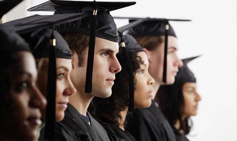 Postúlate como «Estudiante integral ucabista»