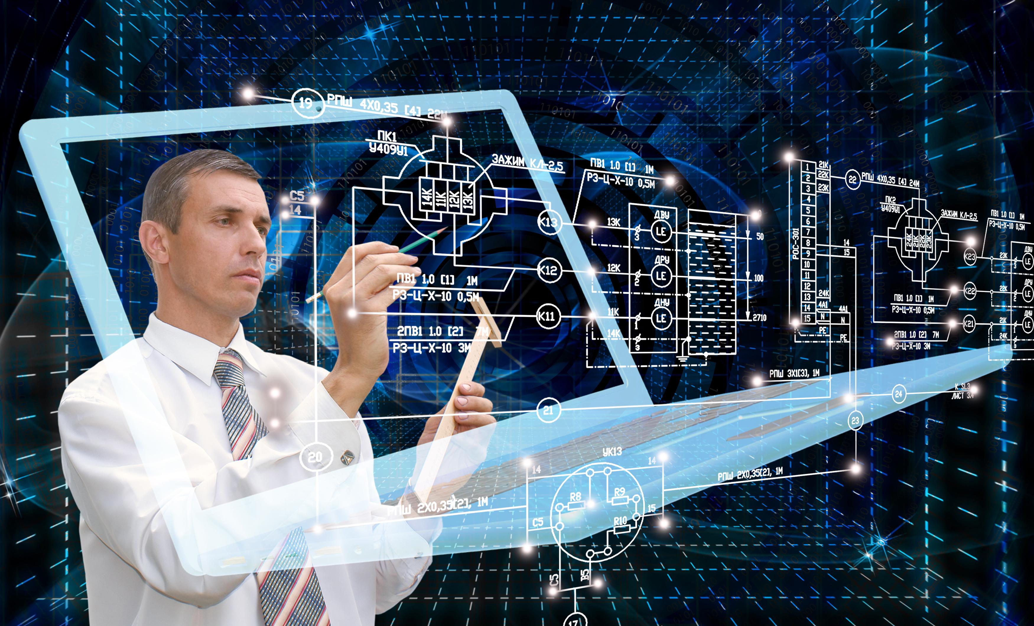 UCAB Guayana lista para recibir la Conferencia Nacional de Informática