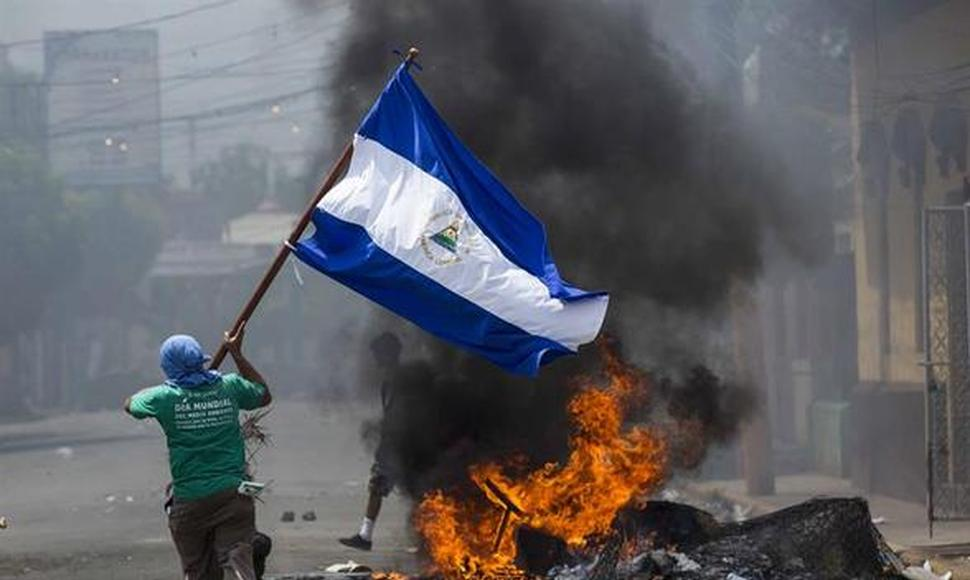 La AUSJAL se pronunció ante la crisis en Nicaragua